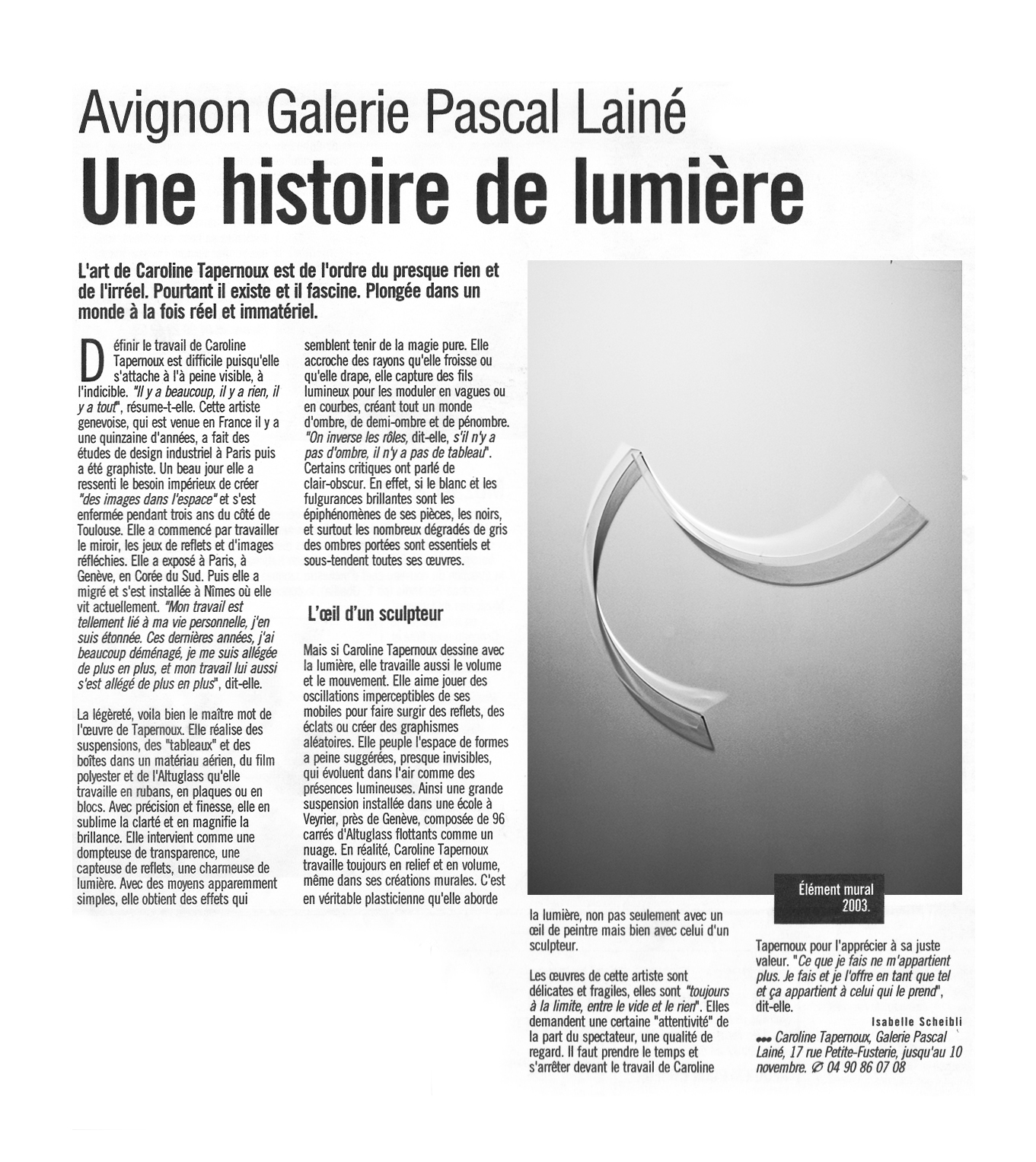 Pascal Lainé Gallery (Press)